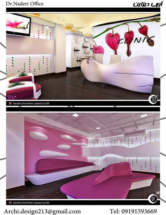طراحی مطب پزشک